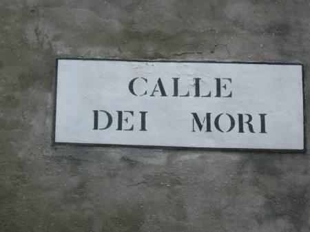 Campo dei Mori